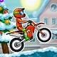 אופנוע אקסטרים 4 בשלג
