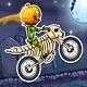 אופנוע אקסטרים 5 מפחיד