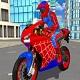 אופנוע עם איש עכביש