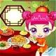 סו והאוכל הסיני