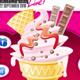 דוכן הגלידה שלי