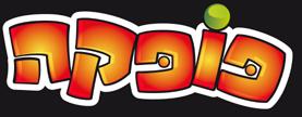 פופקה לוגו